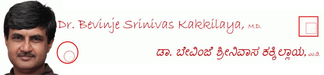 Dr. Bevinje Srinivas Kakkilaya
